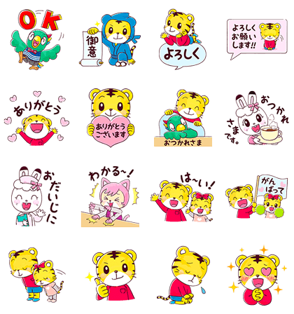 20171012 free line stickers (7)