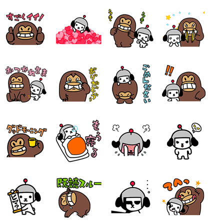 20171012 free line stickers (8)