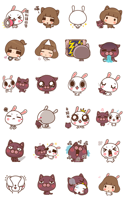 20171016 line stickers list (12)