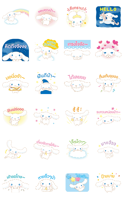 20171016 line stickers list (4)
