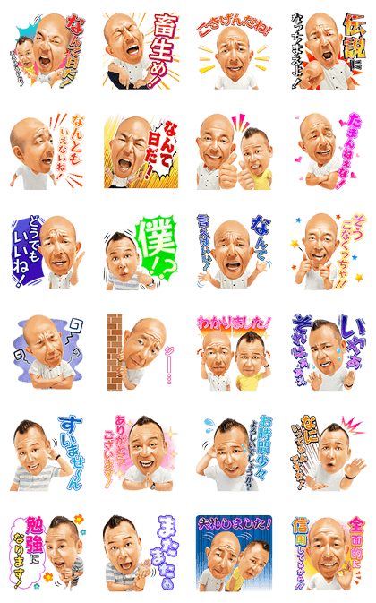 20171016 line stickers list (8)