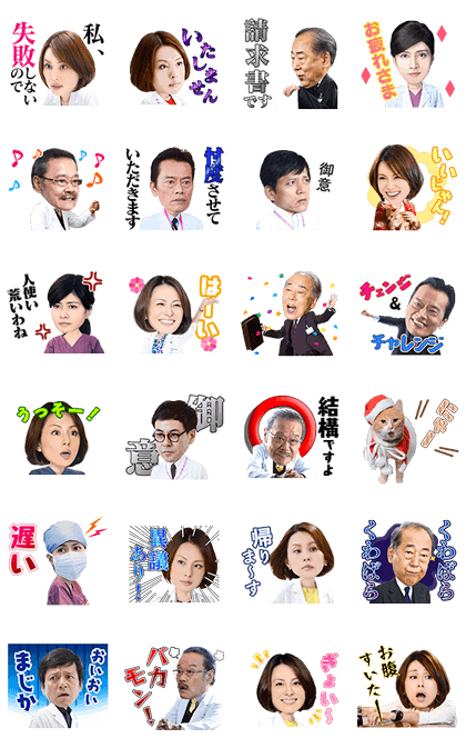 20171016 line stickers list (9)