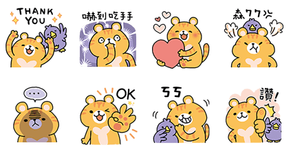 20171017 FREE LINE STICKERS (10)
