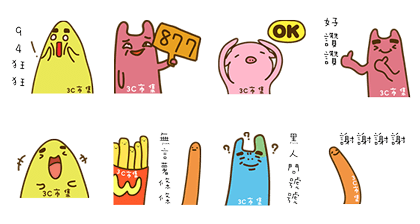 20171017 FREE LINE STICKERS (11)