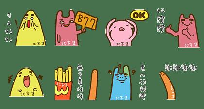 20171017 FREE LINE STICKERS (11)