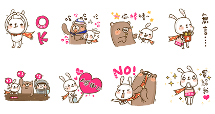20171017 FREE LINE STICKERS (12)
