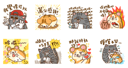 20171017 FREE LINE STICKERS (13)
