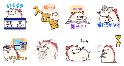 20171017 FREE LINE STICKERS (2)
