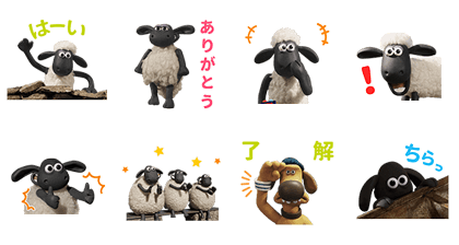 20171017 FREE LINE STICKERS (4)