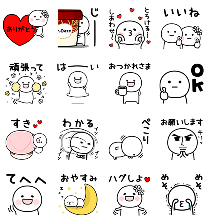 20171017 FREE LINE STICKERS (6)