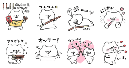 20171017 FREE LINE STICKERS (7)