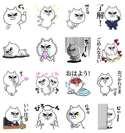 20171017 FREE LINE STICKERS (8)