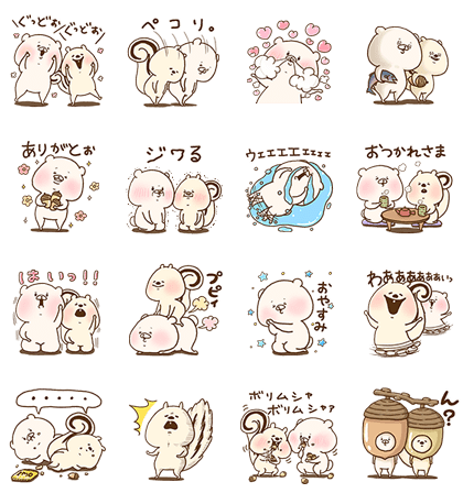 20171017 FREE LINE STICKERS (9)