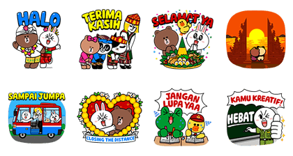 20171024 free line stickers (1)