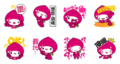 20171024 free line stickers (11)