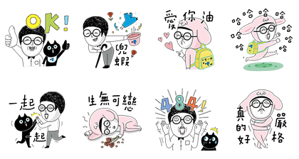20171024 free line stickers (12)