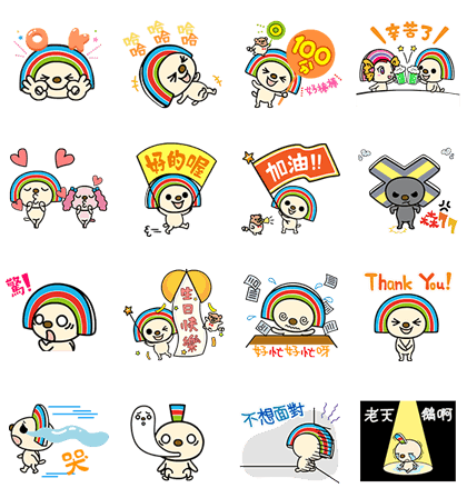 20171024 free line stickers (13)