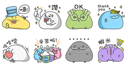 20171024 free line stickers (14)