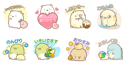 20171024 free line stickers (3)