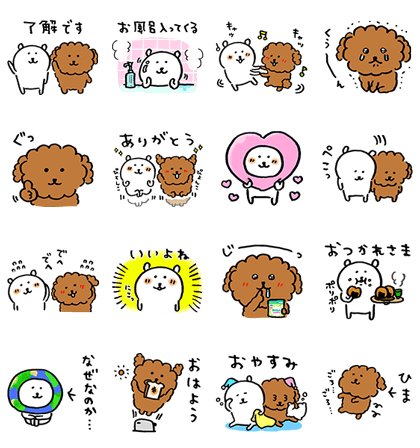 20171024 free line stickers (4)