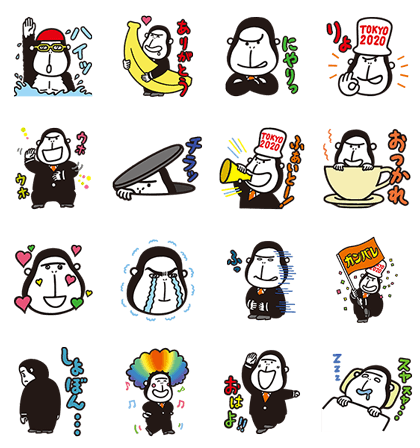 20171024 free line stickers (5)