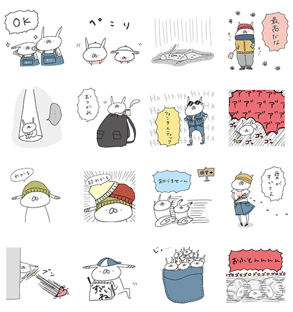 20171024 free line stickers (6)