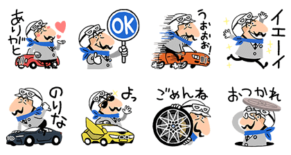 20171024 free line stickers (8)