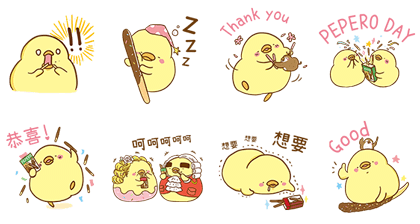 20171024 free line stickers (9)