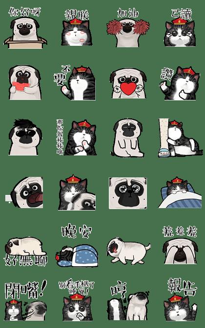 20171030 line stickers list  (12)