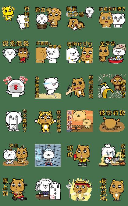 20171030 line stickers list  (15)