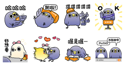 20171031 line sticker list (10)