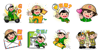 20171031 line sticker list (11)