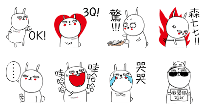 20171031 line sticker list (12)