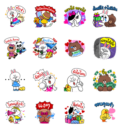 20171031 line sticker list (2)