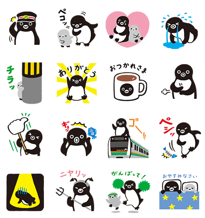 20171031 line sticker list (6)