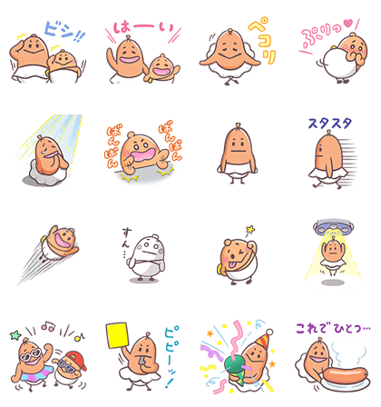 20171031 line sticker list (7)