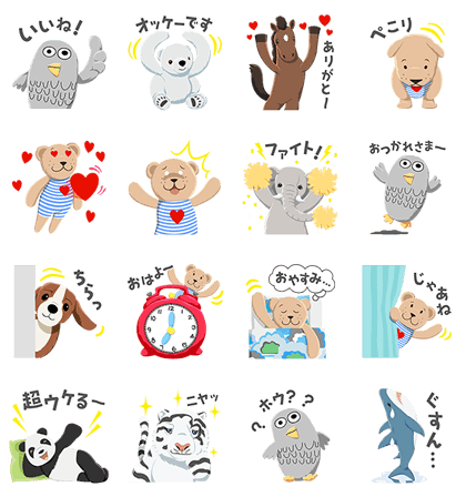 20171031 line sticker list (8)