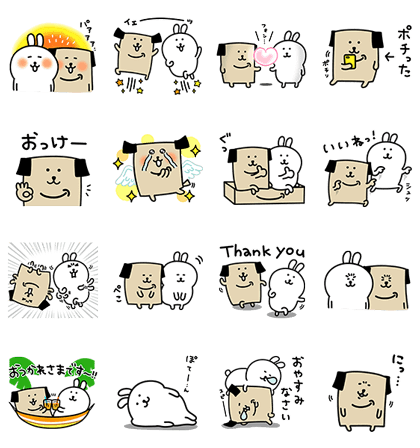 20171031 line sticker list (9)