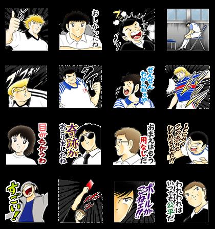 20171205 free line stickers (1)