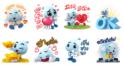 20171205 free line stickers (14)