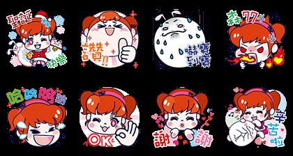 20171205 free line stickers (26)
