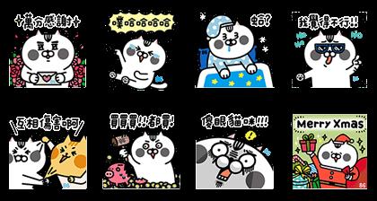 20171205 free line stickers (27)