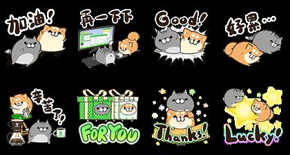 20171205 free line stickers (28)