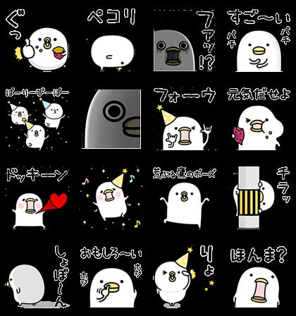 20171205 free line stickers (33)