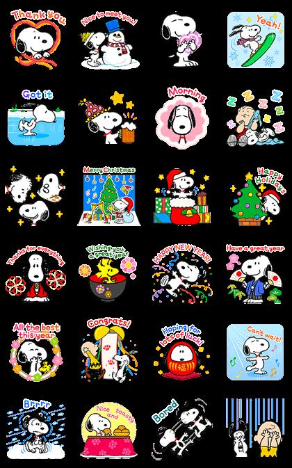 20171211 line sticker list (6)