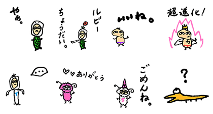 20171212 free line stickers (13)