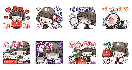 20171212 free line stickers (14)
