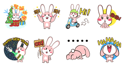 20171212 free line stickers (16)