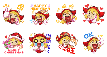 20171212 free line stickers (17)