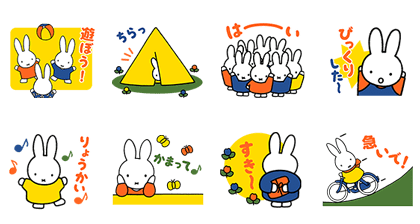 20171212 free line stickers (19)